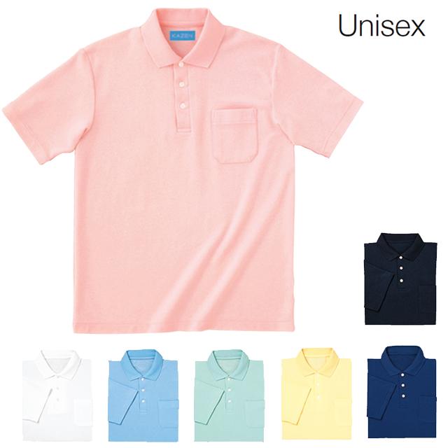 232 半袖ポロシャツ