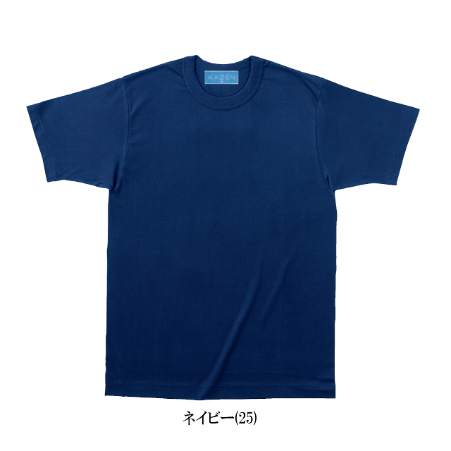 233 Tシャツ