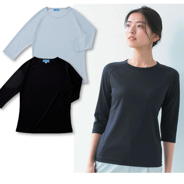 233-05 インナーTシャツ(男女兼用)