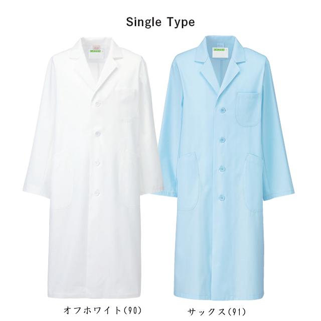 250-9 メンズ診察衣シングル型長袖