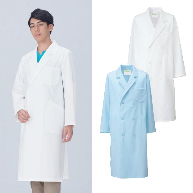 255-9 メンズ診察衣ダブル型長袖