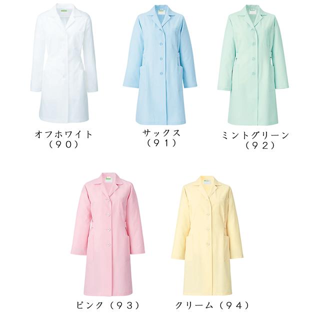 KAZENカゼン診察衣・ドクターコート