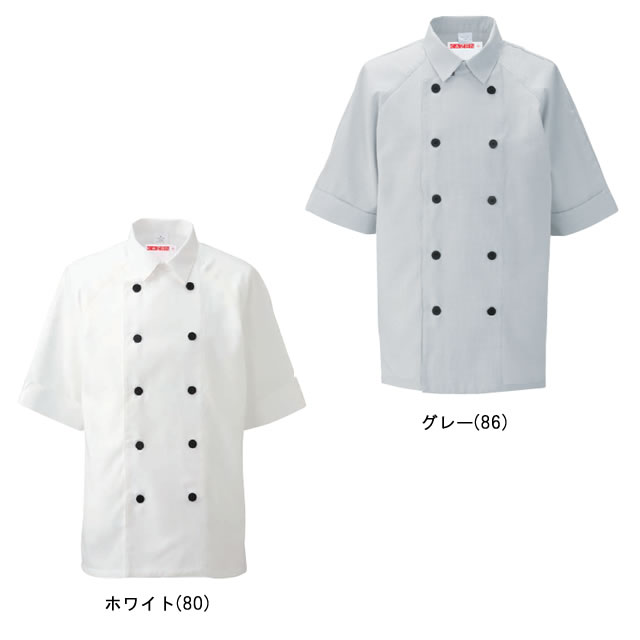 416 コックシャツ