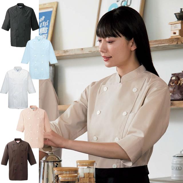 421 コックシャツ