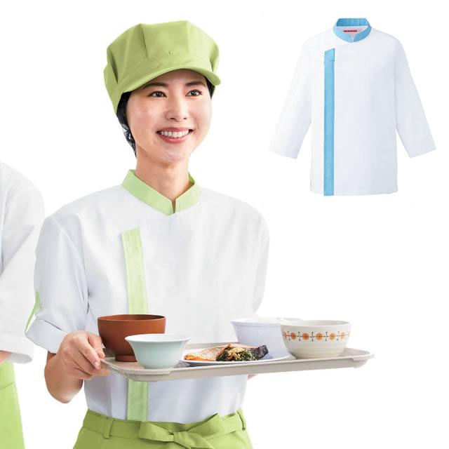 APK215 コックシャツ七分袖