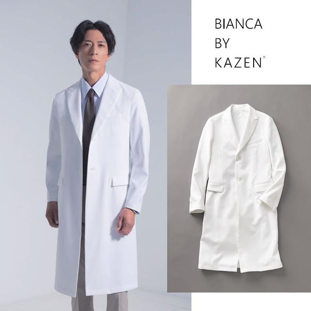 KZN209-40 メンズ診察衣