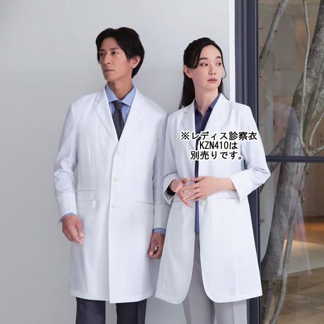 KZN210 メンズ診察衣