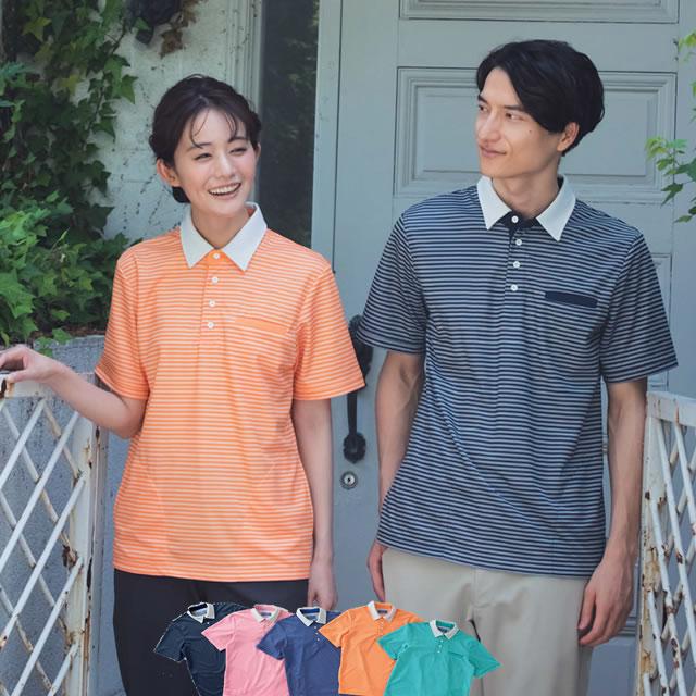 KZN236 ニットシャツ