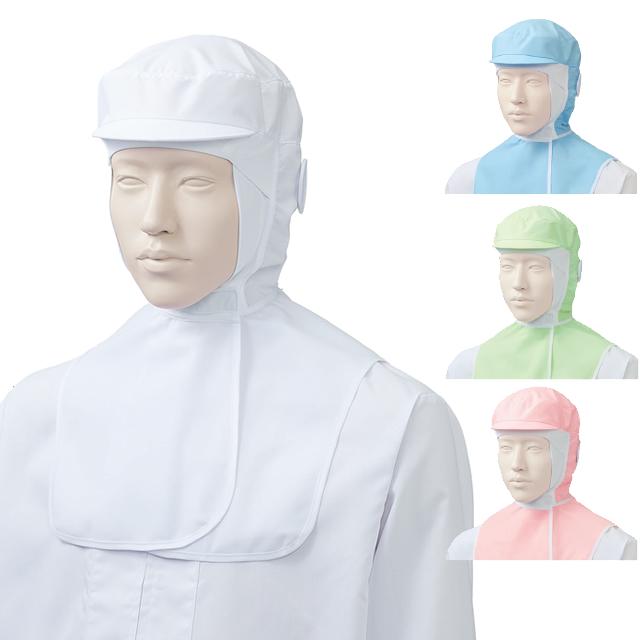 KZN481 フード帽子(ケープ付き)