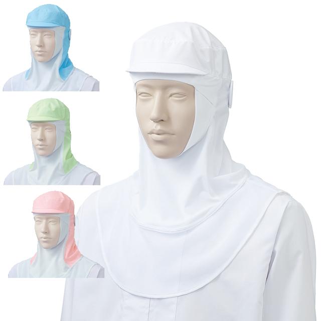 KZN483 フード帽子(ケープ付き)